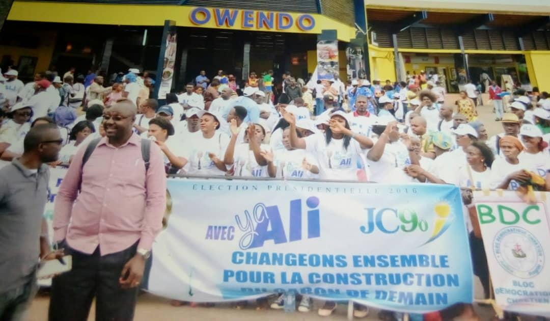 Gabon : JC90 et FECO souhaitent un joyeux anniversaire au Président de la République, Chef de l'État, Son Excellence Ali Bongo Ondimba