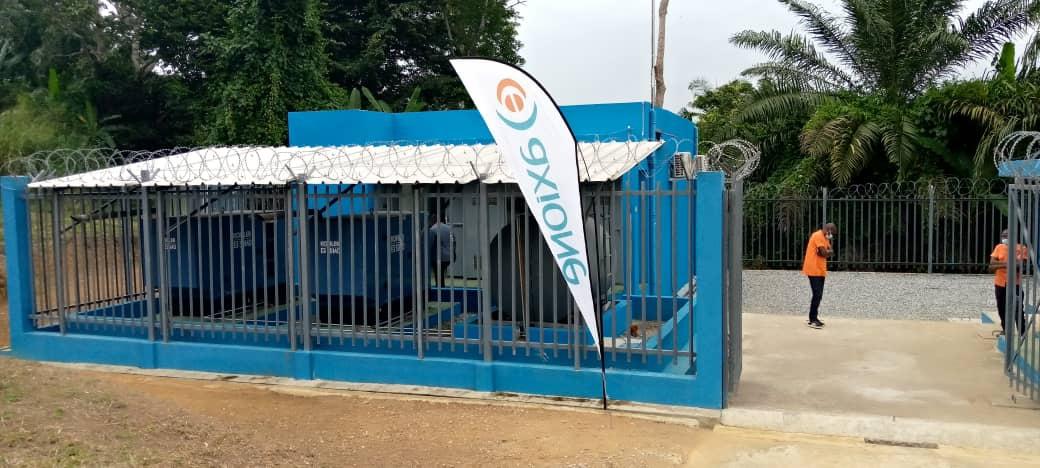 Inauguration de de la fibre optique reliant le Gabon et le Cameroun !